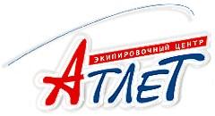 Атлет — Экипировочный центр