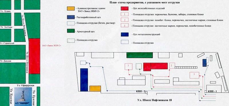 zao-zavod-zhbi-2