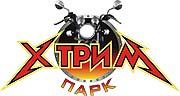 Экстрим парк — продажа мотоциклов и квадроциклов