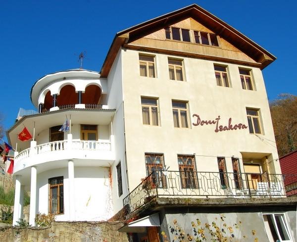 Дом Исакова