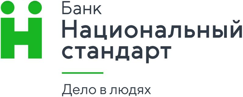АО Банк «Национальный стандарт»