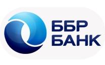 ББР Банк (АО)