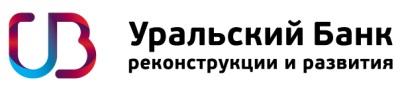 Уральский банк реконструкции иразвития